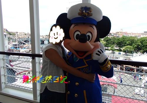 船長グリ0721-2