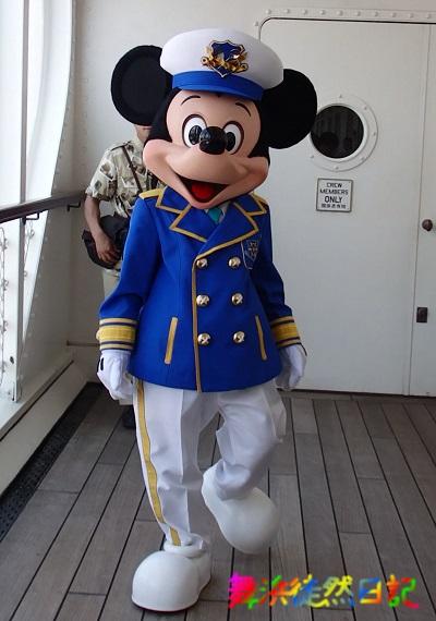 船長グリ0721-3