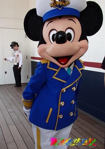 船長グリ0721-4