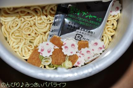 funasshiramen2.jpg