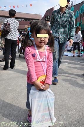 kindergartenundokai20141003.jpg