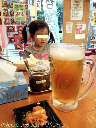 shiraganegi2.jpg