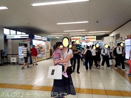 shitetsufukei3.jpg