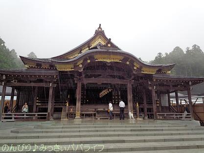 yahiko20141003.jpg