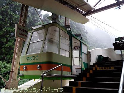 yahiko20141004.jpg
