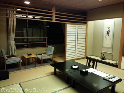 yomogihira20141001.jpg