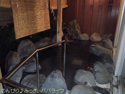 yomogihira20141003.jpg