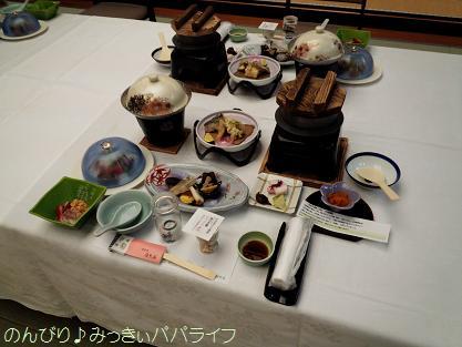 yomogihira20141004.jpg