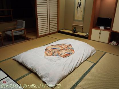 yomogihira20141007.jpg