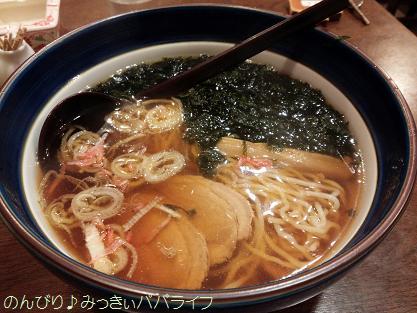 yomogihira20141008.jpg