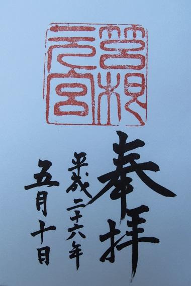 2014051013.jpg