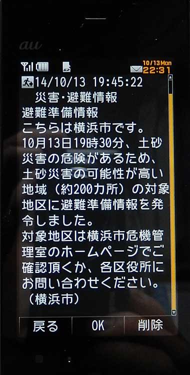 201410135.jpg