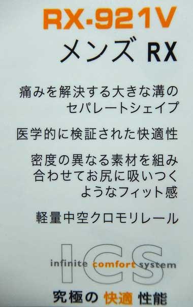 201410181.jpg