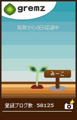 1394342209_09692.jpg