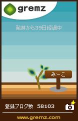 1397714929_02373.jpg