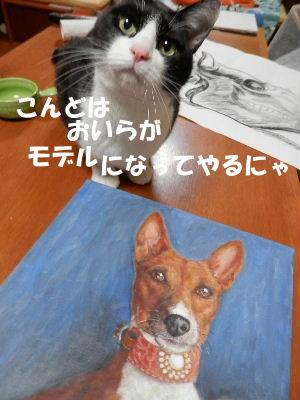 2014_03240001.jpg