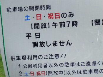 2014_08250007.jpg