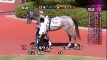 20140921 新潟新馬戦