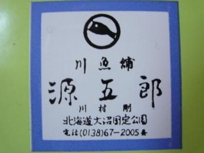 20140904 009