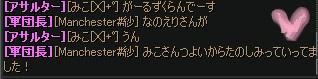 2014-09-27 12-03-46