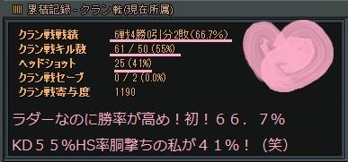 2014-10-03 00-10-03