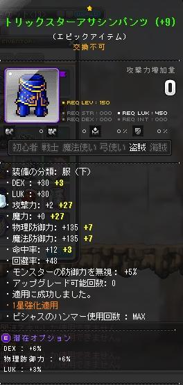 Baidu IME_2014-8-14_19-33-19