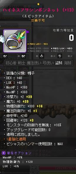 Baidu IME_2014-8-14_19-32-35