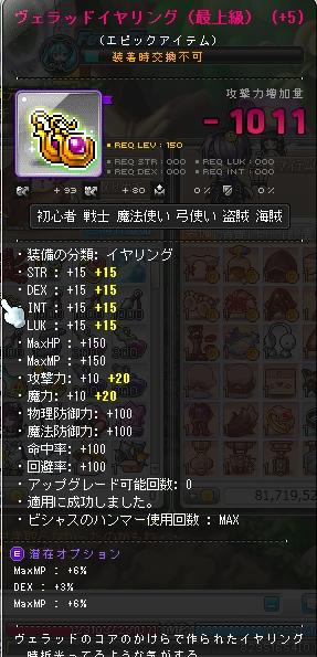 Baidu IME_2014-9-7_20-31-6