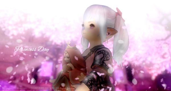 princessday.png