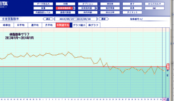 20140928000.png