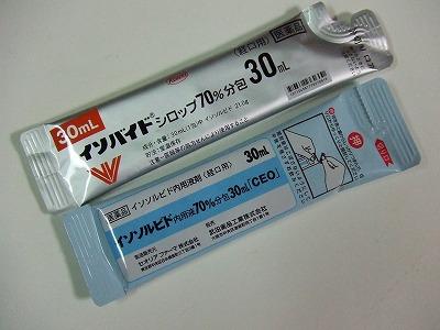 s-DSCF0882.jpg