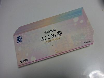 s-DSCF0981.jpg