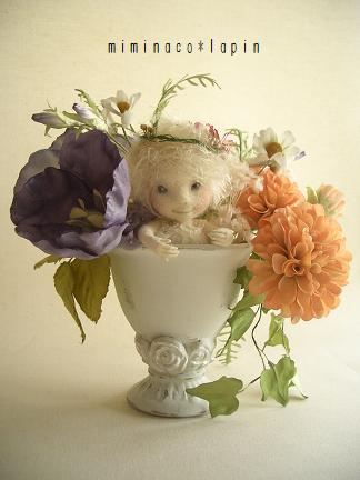 花のこども