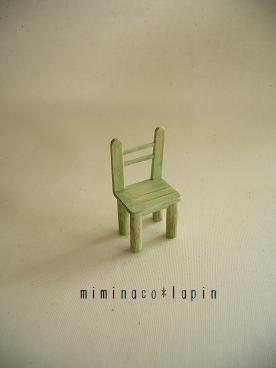 ミニチュア 椅子