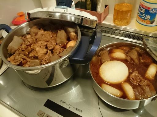 味噌煮込み3