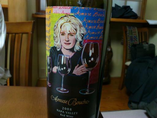 川原ワイン会7