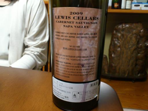 川原ワイン会10