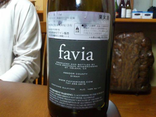 川原ワイン会12