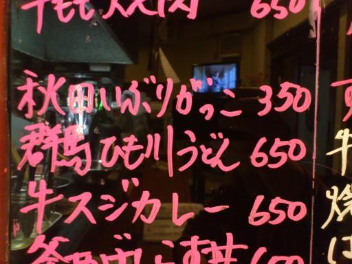 寿浬庵2014.0912-15