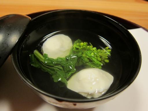寿司小椋12