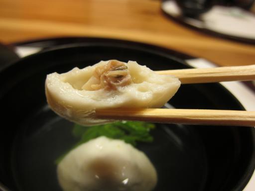 寿司小椋13
