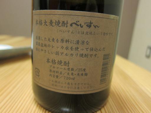 寿司小椋9