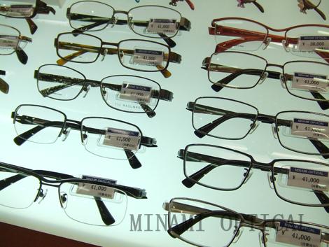 増永眼鏡フェア 2014 2