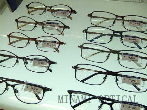 増永眼鏡フェア 2014 3