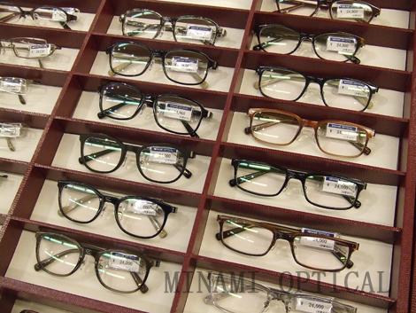 増永眼鏡フェア 2014 7