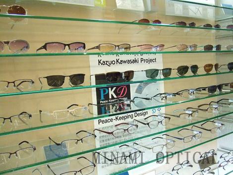 増永眼鏡フェア 2014 10