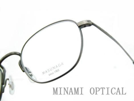 MASUNAGA GMS-808 3
