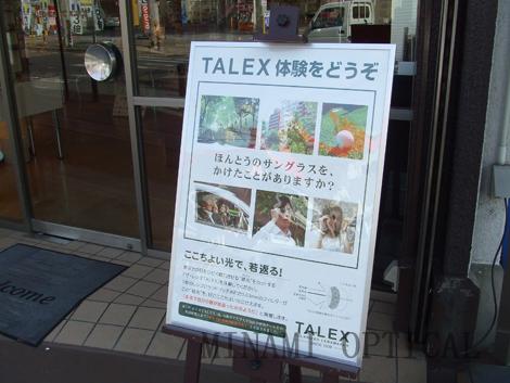 TALEX 体験をどうぞ
