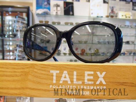 TALEX ENTRY MODEL 2014 4