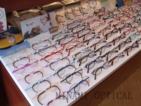 子供メガネ専門店 3
